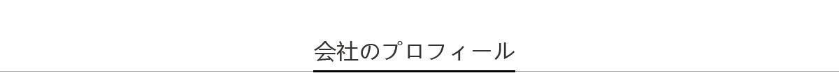 未標題-1_03.jpg