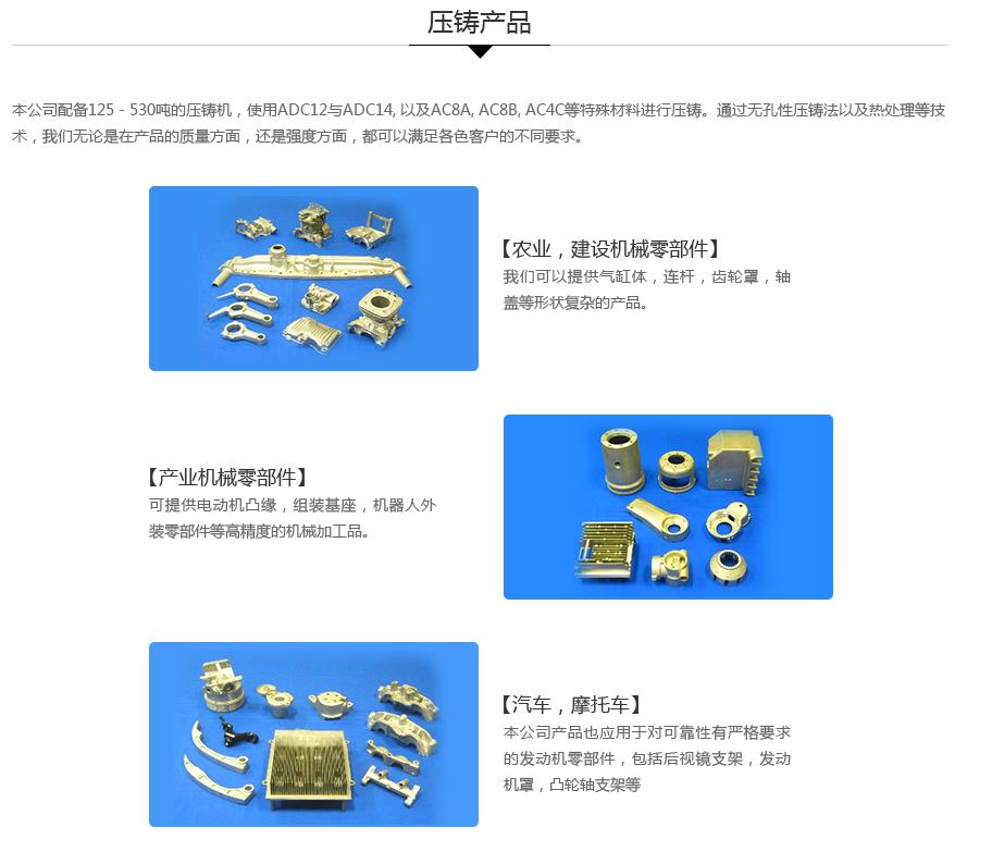 产品中心_05.jpg
