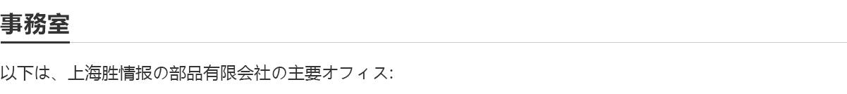 新霸电子游戏平台_03.png
