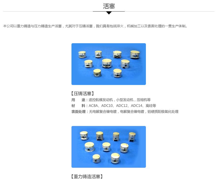 产品中心_03.png